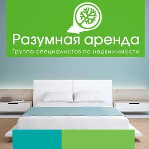 Аренда квартир и офисов Усть-Тарки