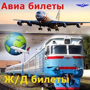 Авиа- и ж/д билеты Усть-Тарки