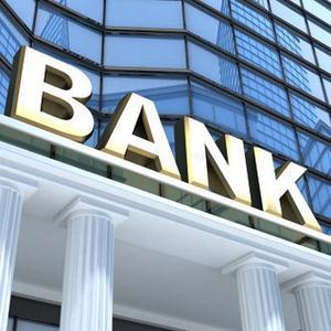 Банки Усть-Тарки