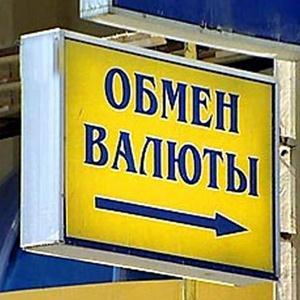 Обмен валют Усть-Тарки