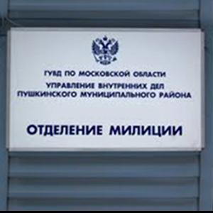 Отделения полиции Усть-Тарки