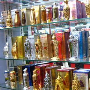 Парфюмерные магазины Усть-Тарки