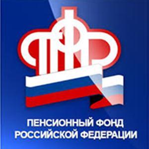 Пенсионные фонды Усть-Тарки
