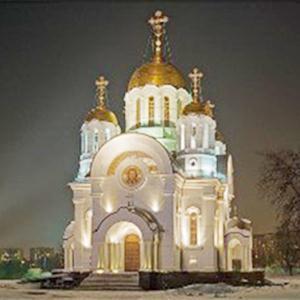 Религиозные учреждения Усть-Тарки