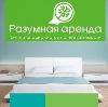 Аренда квартир и офисов в Усть-Тарке