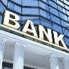Банки в Усть-Тарке