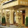 Гостиницы в Усть-Тарке