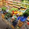 Магазины продуктов в Усть-Тарке