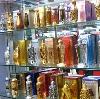 Парфюмерные магазины в Усть-Тарке