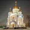 Религиозные учреждения в Усть-Тарке