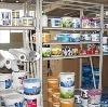 Строительные магазины в Усть-Тарке
